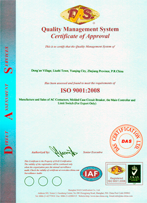 Quality Management System Certificate of Approval ISO9001