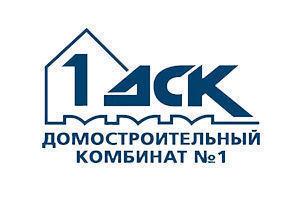 dsk_1_logo.jpg