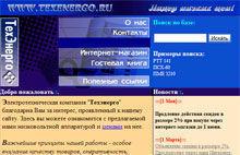 web_2000.jpg