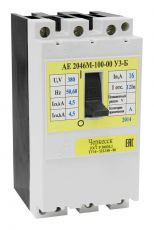 Автоматический выключатель AE 2046М-100-00У3-Б-16А-12In